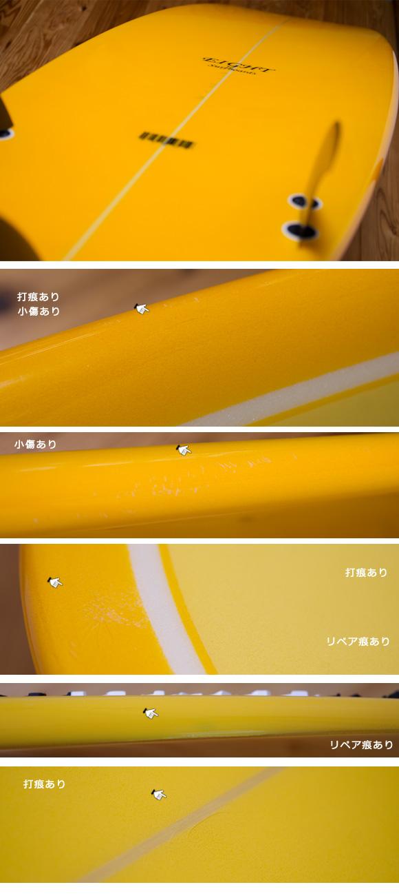 EIGHT 中古ファンボード 7`6 condition-repair bno96291070e