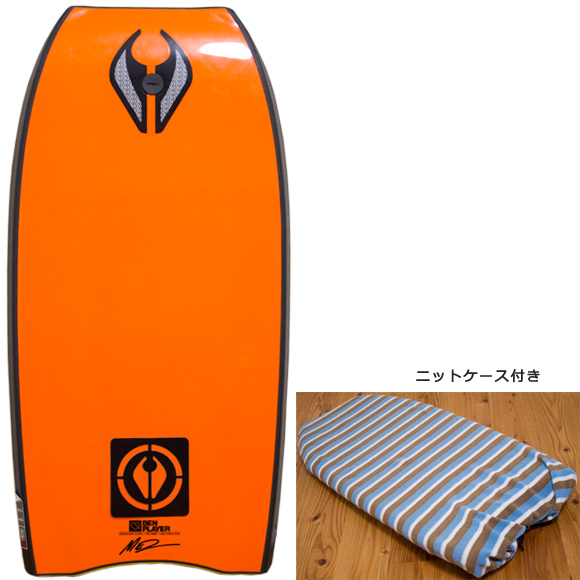NMD BODYBOARDS BEN PLAYER bottom bno96291071b
