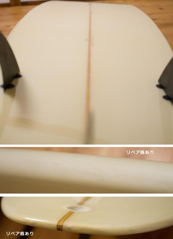 タウンアンドカントリー Dennis Pang 中古ロングボード 9`0 condition/repair bno96291079e