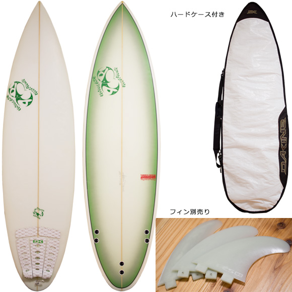 double bubble 中古ショートボード 6`4 deck/bottom bno96291087a