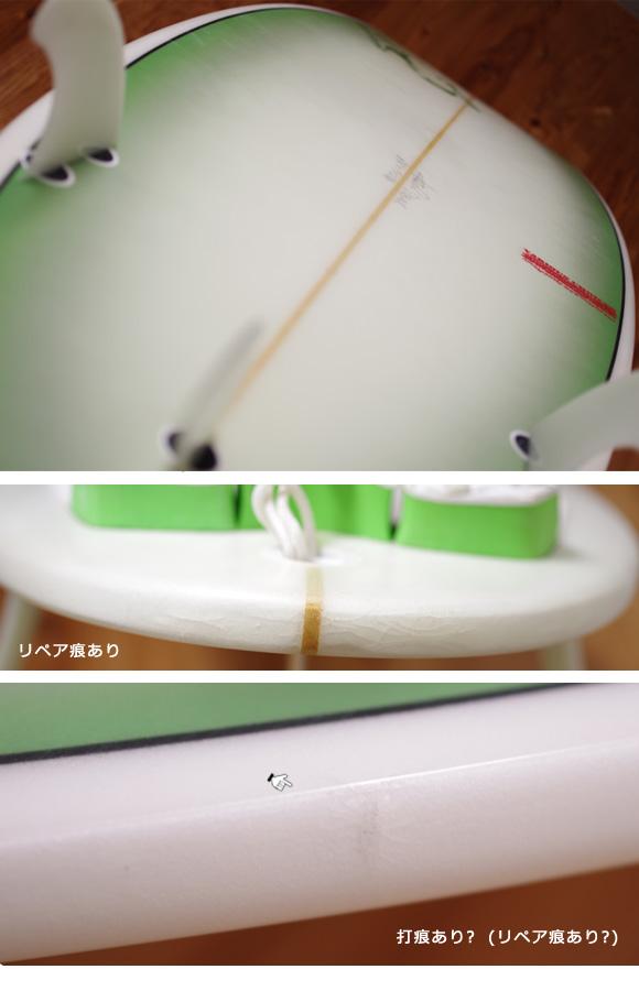 double bubble 中古ショートボード 6`4 condition/repair bno96291087e
