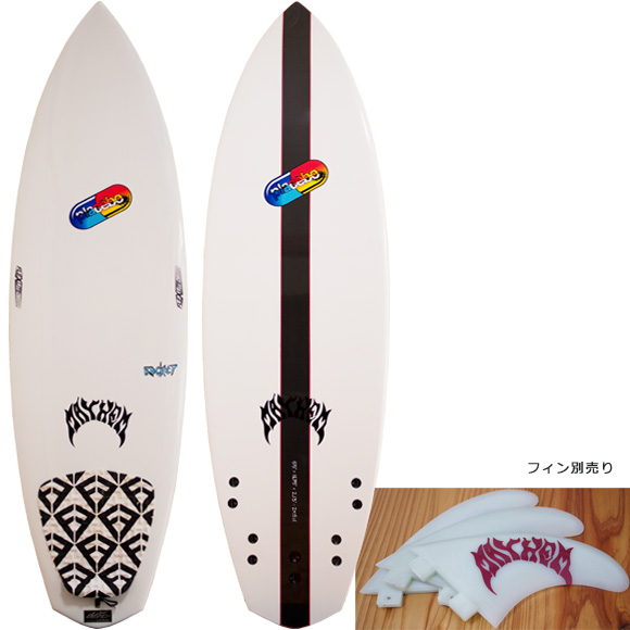 Placebo ROCKET 中古ショートボード 5`5 deck/bottom bno96291096a