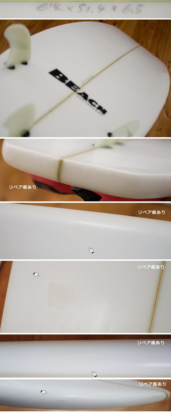 BEACH 中古ファンボード 6`4 condition-repair bno96291097e