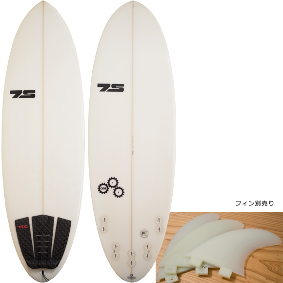 7S COG 中古ショートボード 5`6 deck/bottom bno96291100a