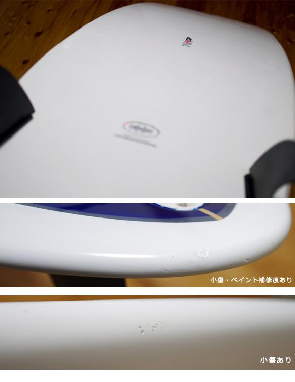 NSP 中古ファンボード7`6 EPOXY condition bno96291108e