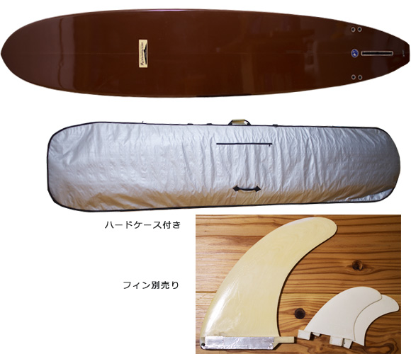 KONAMOON 中古ロングボード 9`6 bottom/ハードケース bno96291115a