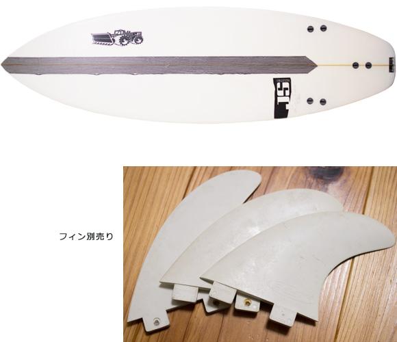 JS Revolution 中古ショートボード 5`7 bottom/付属品 bno96291117a