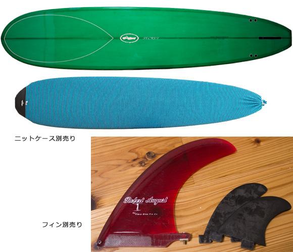 SECRET AKIRA MODEL 中古ロングボード 9`4 bottom/ニットケース bno96291118a