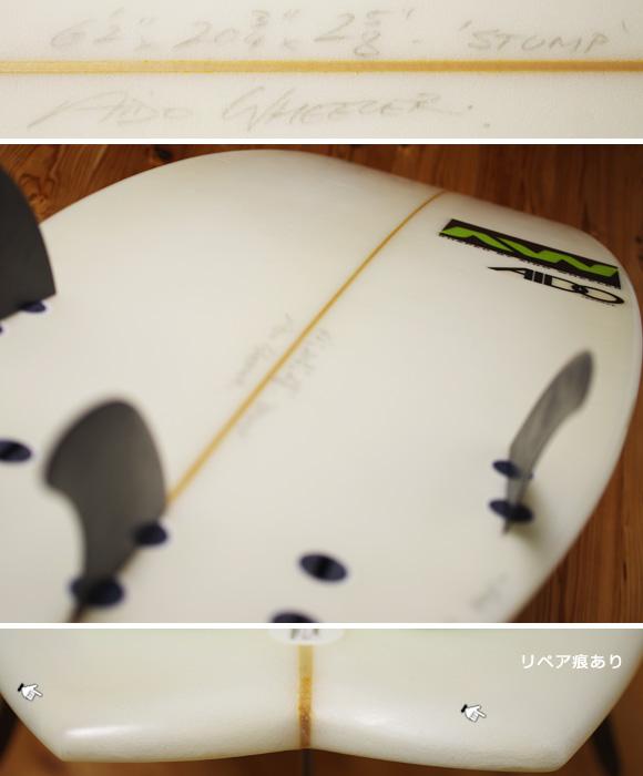 AIDO STUMP 中古ショートボード 6`2 condition/repair bno96291125e