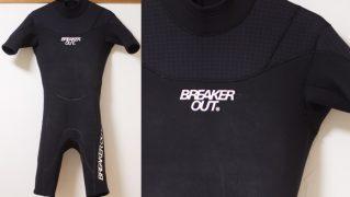 BREAKER OUT 中古ウェットスーツ スプリング M bno96291136im1