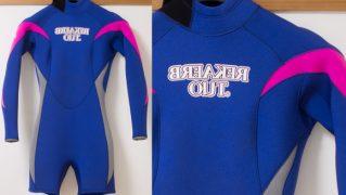 BREAKER OUT 中古ウェットスーツ ロングスプリング Ladies' bno96291147im1