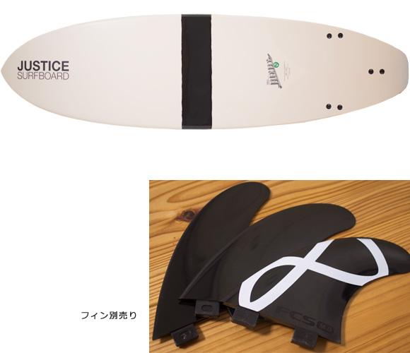 JUSTICE / FLEXFLY THE FIRST 中古ファンボード 6`8 bottom/付属品 bno96291152a