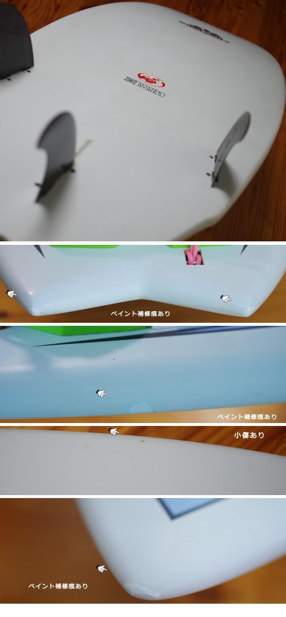 DUALSHIFT EPS 中古ショートボード 5`10 condition/repair bno96291181e