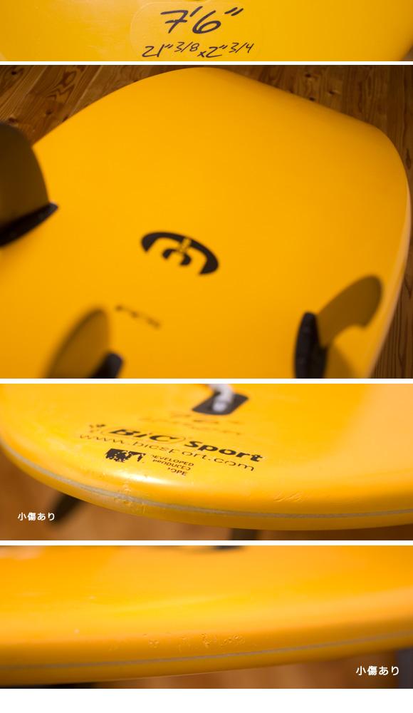 BIC SPORT 中古ファンボード 7`6 condition bno96291183e