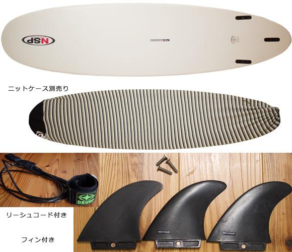 NSP 中古ファンボード 7`6 EPOXY bottom/ニットケース bno96291203a