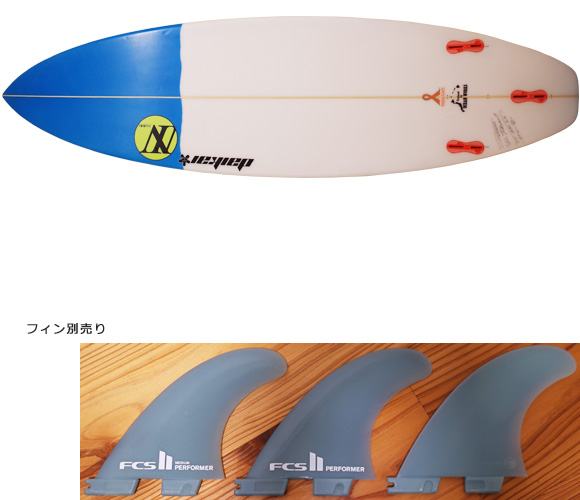 INSPIRE DART WIDE 中古ショートボード 5`11 bottom/付属品 bno96291204a