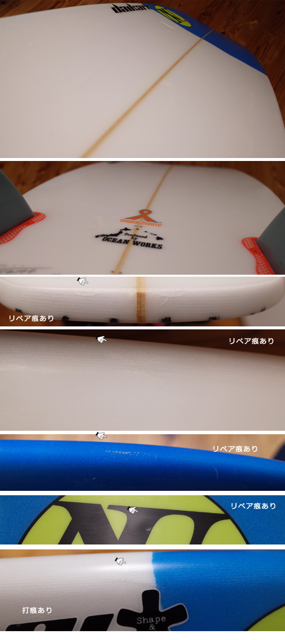 INSPIRE DART WIDE 中古ショートボード 5`11 condition/repair bno96291204e