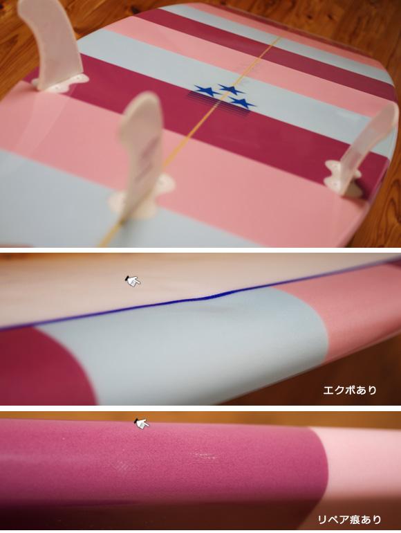 初心者向け・中古ファンボード 6`6 condition/repair bno96291209e