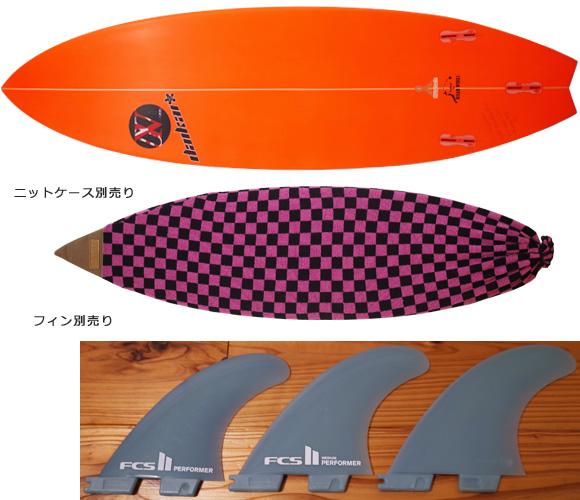 INSPIRE BUNNY HIP 中古ショートボード 5`11 bottom/ニットケース bno96291211a