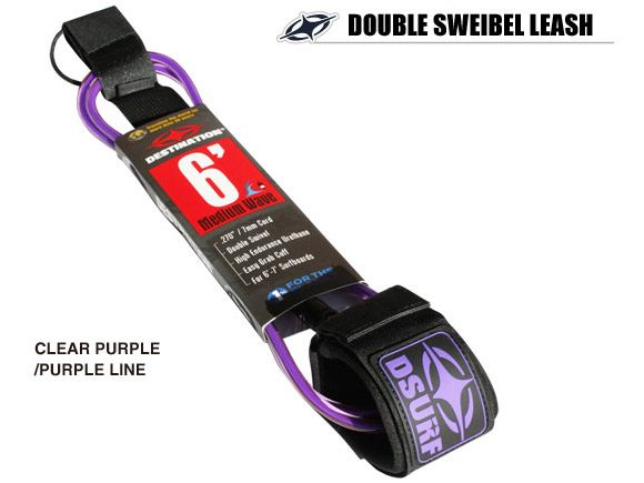DESTINATION リーシュコード DOUBLE SWEIBEL LEASH