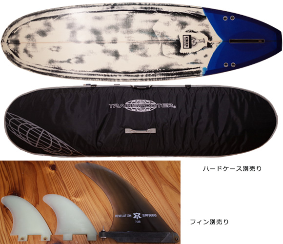 REVELATION Surfboards 中古ファンボード 7`0 yeti fin/ハードケース 96291229