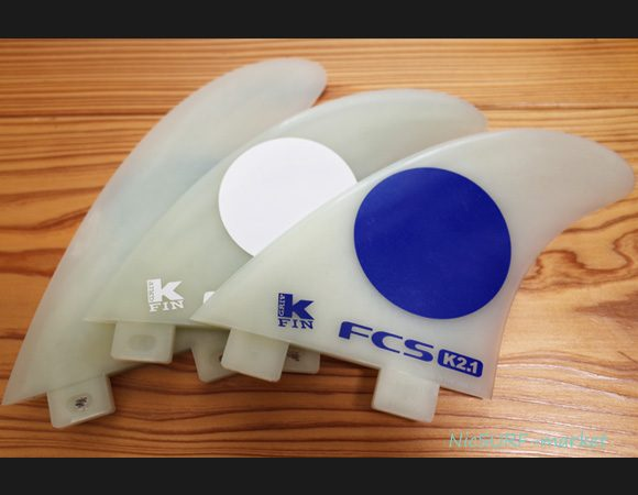 FCS K2.1 TRY 中古フィン 96291240