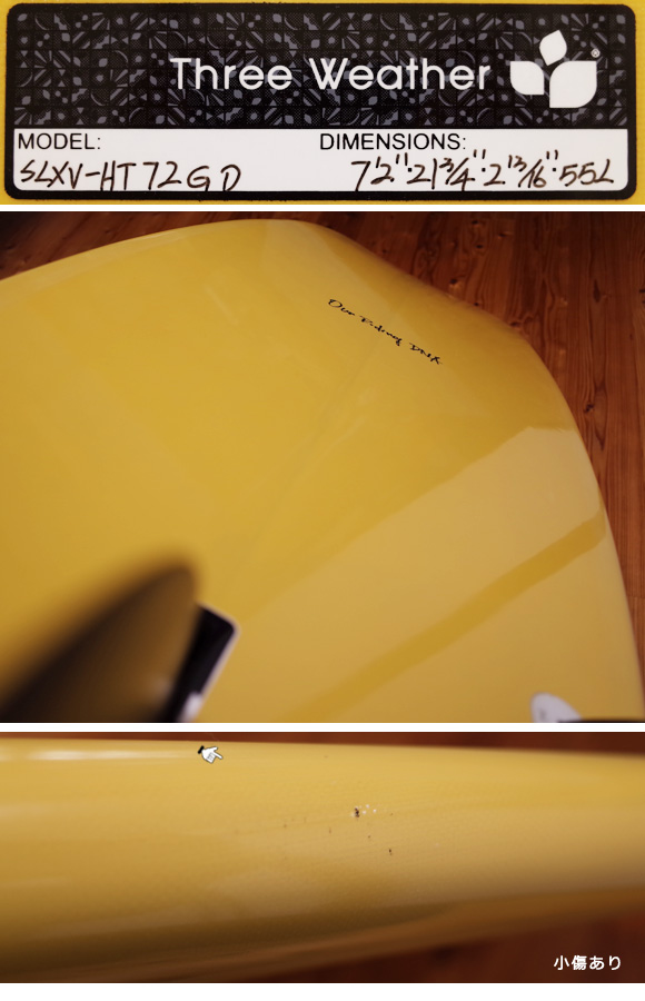 スリーウェザー HAPPY TURN 中古ファンボード 7`2 condition 96291247