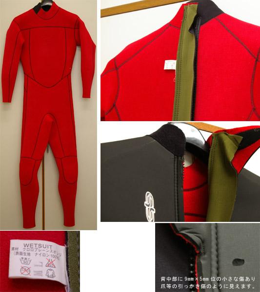 COLALLO 中古ウェットスーツ 4/3mm フルスーツ condition 9629137