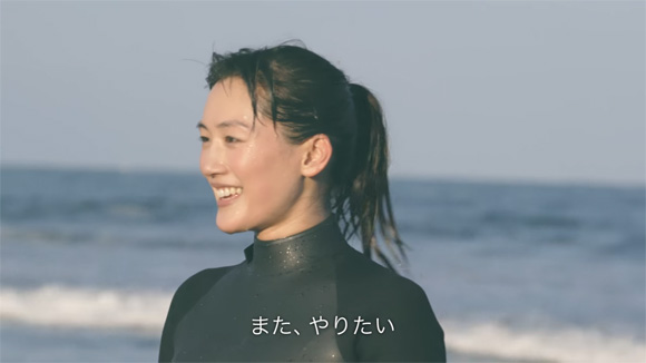 「綾瀬はるか」宮崎でサーフィン初体験…満面の笑み…