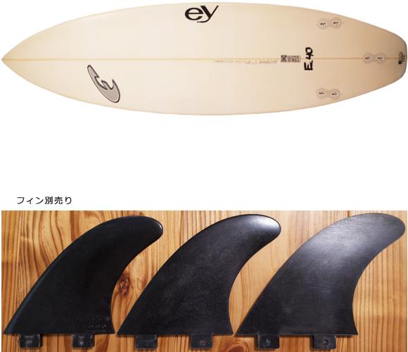 FADE  E40 EPS 中古ショートボード 5`11 ey fin/option No.96291261