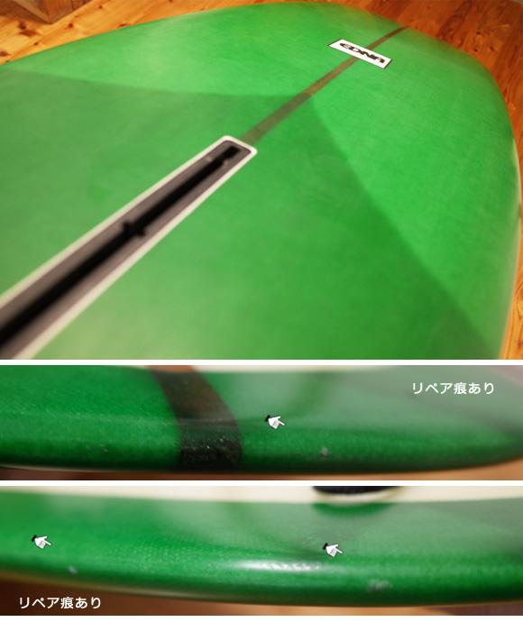 EDNA 中古ファンボード「セミロング」 7`11 condition No.96291268