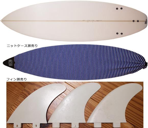 Navigator 中古ショートボード 6`4 T-SHAPE fin/ニットケース No.96291271