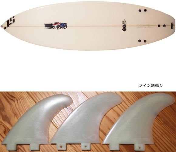 JS industries BRUCE IRONS fin/option 中古ショートボード 5`11 No.96291272