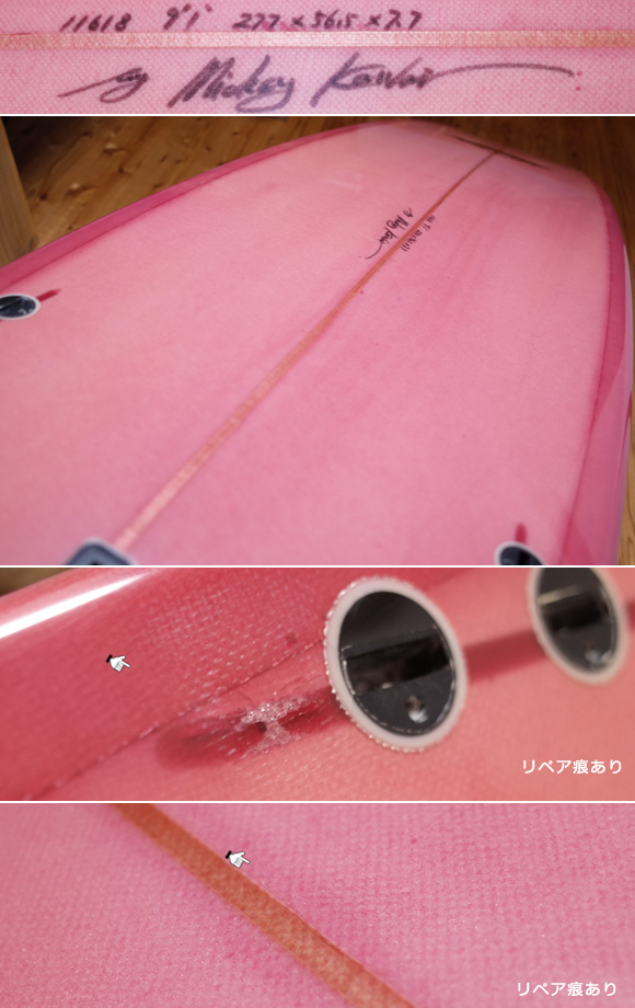 Whoosh SURFBOARD 中古ロングボード 9`1 NOSERIDER condition No.96291288