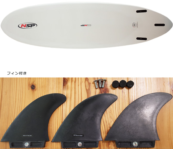 NSP 中古ファンボード 6`8 fin/option EPOXY No.96291289