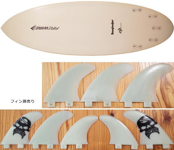 FIREWIRE DOMINATOR 中古ショートボード 5`6 fin/option No.96291291
