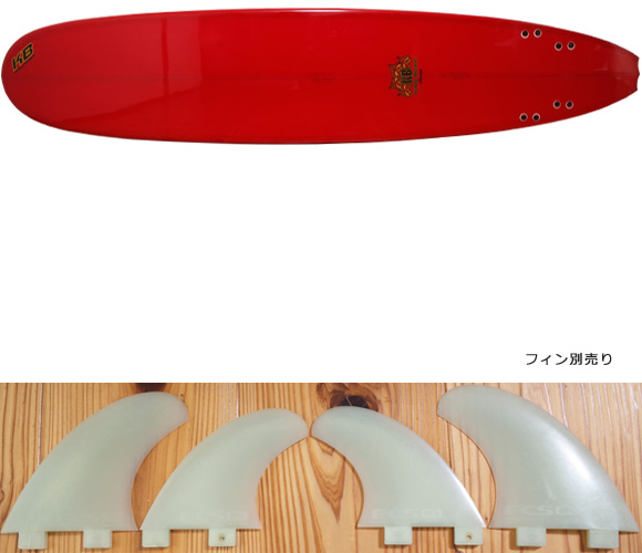 KB 中古ロングボード 9`2 KIRK BIERKE ROUNDCD CONCAVE NOSERIDER fin/ニットケース No.96291293