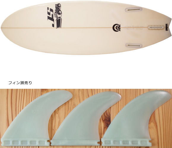 JS industries SONIC 中古ショートボード 5`6 fin/option No.96291305