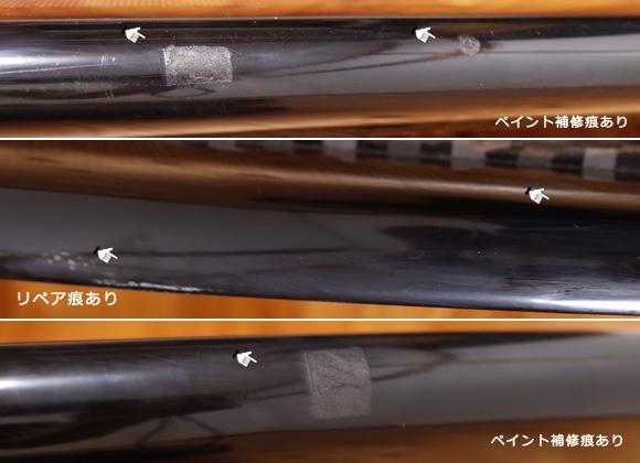 ライトニングボルト UCX 中古ショートボード 5`6 condition-2 No.96291309