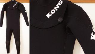 KONG 中古ウェットスーツ 3/2mm フルスーツ メンズ No.96291313