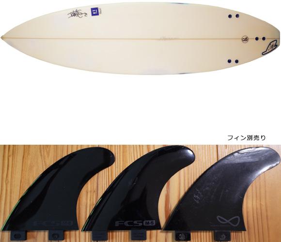 TAKE'S CV4 中古ショートボード 6`8 fin/optoin No.96291318