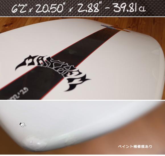 プレセボ タブレット 中古ショートボード 6`2 condition No.96291321