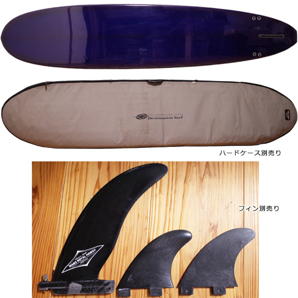 MABO ROYAL HAWAII 中古ロングボード 9`2 fin/ハードケース No.96291331