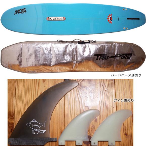 MOSS 中古ロングボード 9`0 MORI fin/ハードケース No.96291343