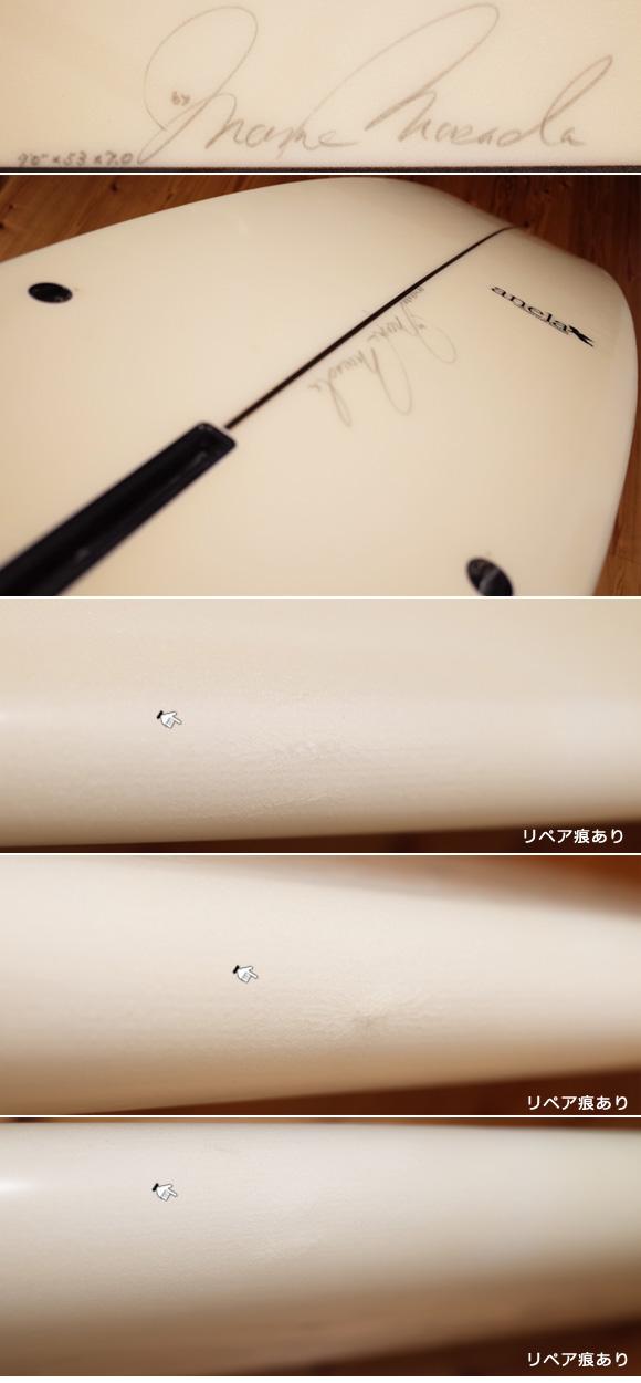 アネラ CUSTOM 中古ファンボード 7`0 マメ増田 condition No.96291346