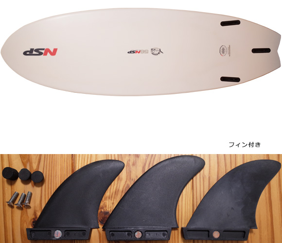 NSP Fish 中古ショートボード 5`6 エポキシ fin/option No.96291355