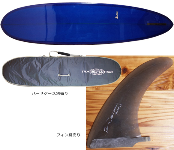 K-SHAPE / KAKAII Surfboards 中古ファンボード 7`6 OWL2 fin/ハードケース No.96291356