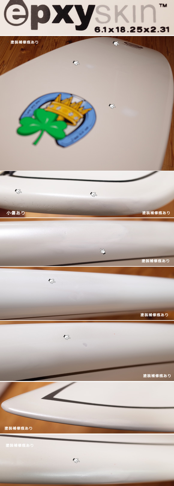 Santa Cruz GALLY 中古ショートボード 6`1 TUFLITE condition No.96291368
