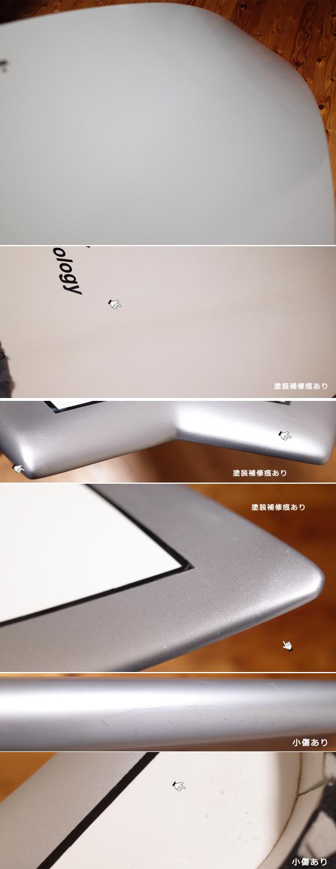 EPOXY 中古ショートボード 5`10 condition No.96291370