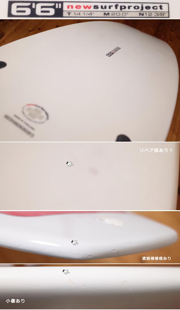 NSP 中古ショートボード 6`6 EPOXY condition No.96291372
